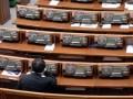 Регионал предлагает ВР ввести запрет на предоставление коллекторских услуг относительно физлиц-должников