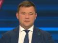 Глава АП Зеленского прокомментировал цены на газ