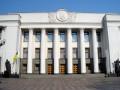 Побег из Рады: Правоохранители эвакуируют людей из здания ВР