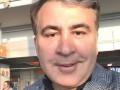 Саакашвили обжалует решение о своем выдворение в Польшу