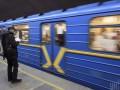 В Киеве закрыли