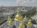 МИД опубликовал промо-ролик о Киеве к Евровидению 2017