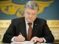 Стрельба в Харькове: президент наградил орденом погибшего патрульного