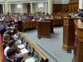 Рынок земли: Рада рассмотрела 200 правок к закону