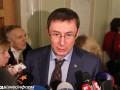 Юрий Луценко сообщил, когда будет сформирован новый Центризбирком