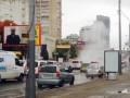 В центре Киева прорвало теплотрассу