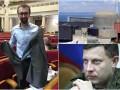 Итоги 9 февраля: драки в Раде и Киевсовете, взрыв на АЭС во Франции и разрешение на арест Захарченко