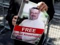 Генконсульство Саудовской Аравии в Турции не пустило спецкомиссию ООН