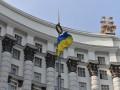 Кабмин хочет временно урезать зарплаты чиновникам