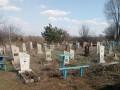 В Донецкой области женщина подорвалась на кладбище