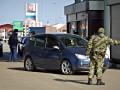 ФСБ задержала украинца, пытавшегося проникнуть на курорт в Крыму
