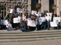 Митинг под КГГА: киевляне требовали решить жилищный вопрос