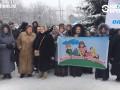 Мужской аборт: в РФ православные протестовали против завода по изготовлению презервативов