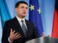 Комитет передал в руки депутатов отставку Гройсмана