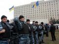 Генпрокуратура предлагает Януковичу расширить полномочия ЦИК - Ъ