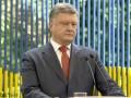 Техника из зоны АТО на парад в Киев не поедет - Порошенко