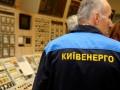 Горячая вода в Киеве отключена не для экономии - эксперт