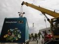 Фан-зону в Киеве продлят до Бессарабской площади