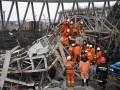 В Китае рухнула электростанция, более 40 погибших
