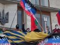 Власти ДНР не планируют вводить визы с Украиной