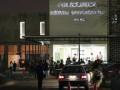 В Мексике обнаружили 12 трупов, предположительно принадлежащих похищенным известным музыкантам
