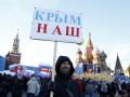 Российская газета приписала Словении признание аннексии Крыма