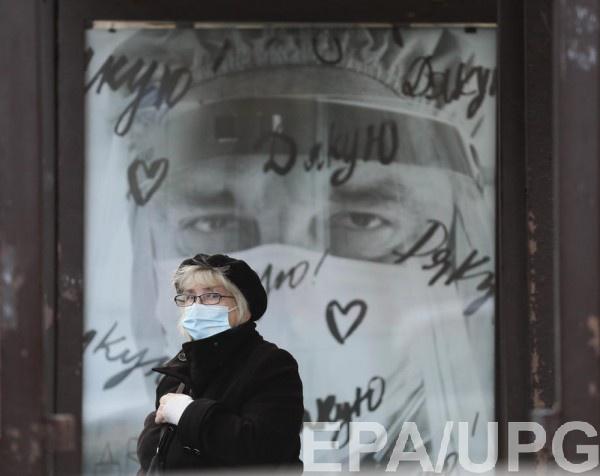 Адаптивный карантин: Минздрав поделил Украину по зонам