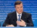 Янукович определил ответственных за экономические реформы в Украине