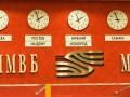 Рубль на торгах в Москве вырос на 1 копейку к доллару и евро