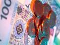 Deutsche Bank определил самую дешевую валюту мира