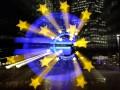 Украина получила от ЕС 15,6 млн евро на энергоэффективные проекты