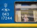 Убытки от пассажирских перевозок превысят 11 млрд грн - УЗ