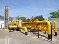 Крупная европейская компания начала поставки газа в Украину