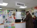 Власти будут компенсировать украинцам дешевые лекарства