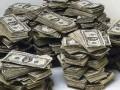 Аналитики: Минфин Украины может в четвертый раз потерпеть фиаско при размещении гособлигаций