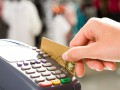 Украина начинает переходить на prepaid-карты