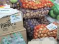 Рада упростит растаможивание гуманитарной помощи