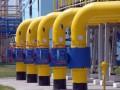 Украина зафиксировала цену на транзит газа для