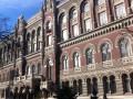 Международные резервы Украины сократились на $815 миллионов