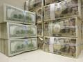 Вдвое увеличив профицит платежного баланса, Япония показала рекордный рост кредитования