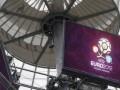 На подготовку к Евро-2012 Киев потратил 18 млрд грн