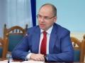 Украина закупит у США новый препарат от коронавируса