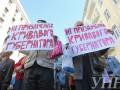 Жители Кировоградщины под АП требовали уволить