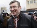 Кужель: Луценко помиловали с нарушением закона