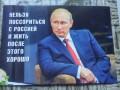 СБУ не пустила в Украину россиянина из-за листовок с Путиным