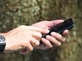В ДНР не дали гарантий безопасности для восстановления связи – СЦКК