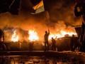 Дело Майдана: разрешено заочное расследование против экс-замглавы МВД