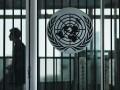 В Гааге опубликовано расследование по Крыму и Донбассу