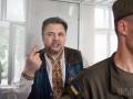 Высший суд отменил оправдательный приговор Руслану Коцабе
