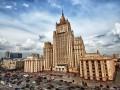 МИД РФ: Киев